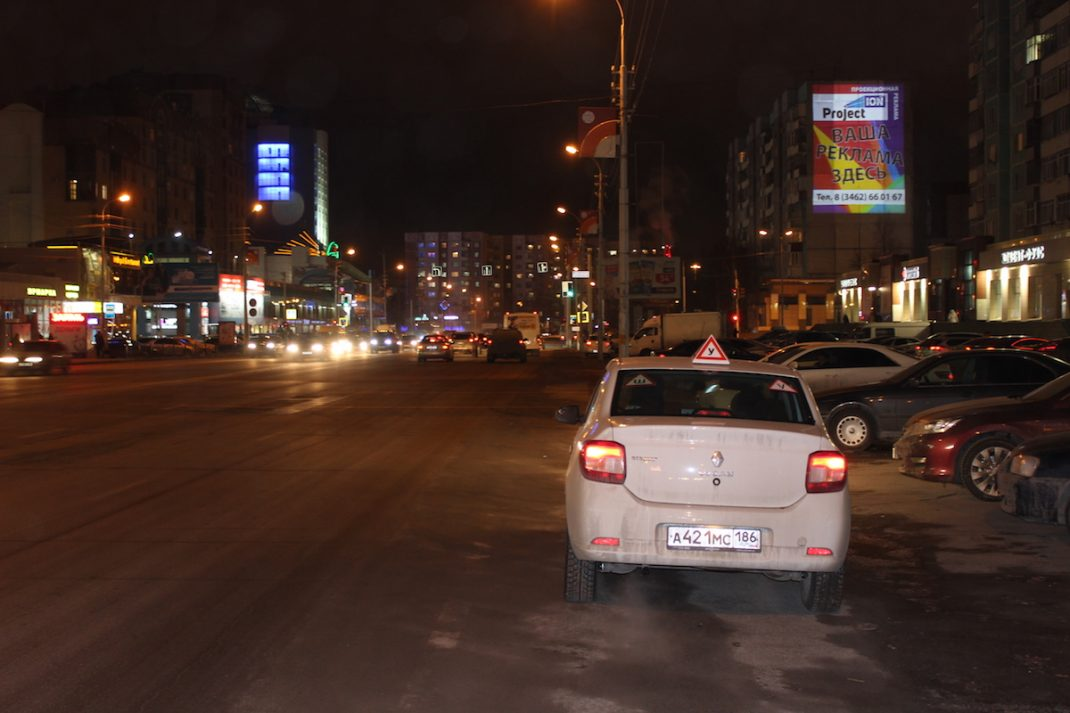 Ленина 50